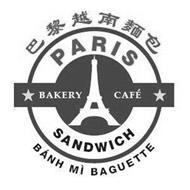 PARIS SANDWICH BAKERY CAFE BANH MI BAGUETTE