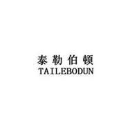 TAILEBODUN