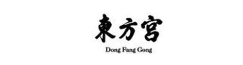 DONG FANG GONG
