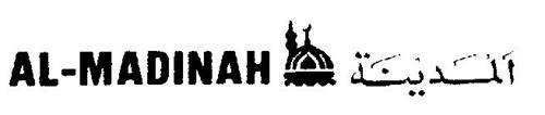 AL-MADINAH