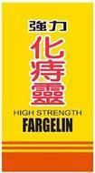 HIGH STRENGTH FARGELIN