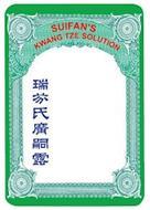 SUIFAN'S KWANG TZE SOLUTION