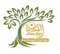 ALBUSTAN FOODS FROM OUR LAND TO YOUR TABLE