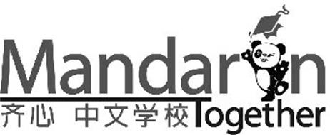 MANDARIN TOGETHER