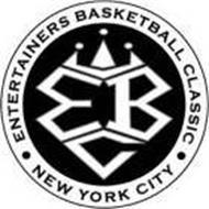 ebc entertainers basketball classic new york city