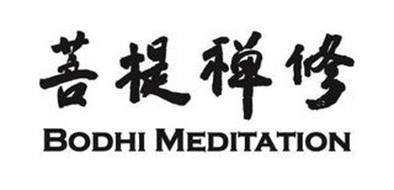 BODHI MEDITATION