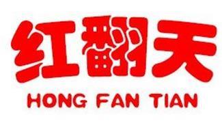 HONG FAN TIAN