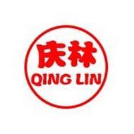 QING LIN