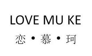 LOVE MU KE