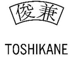 TOSHIKANE