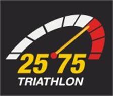 25 75 TRIATHLON