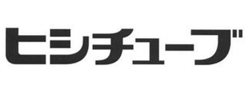 Mitsubishi Chemical Corporation