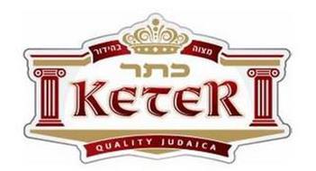 KETER QUALITY JUDAICA