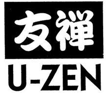 U-ZEN