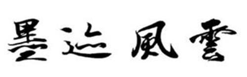 Moji Co., Ltd.