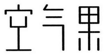 Moji Co., Ltd