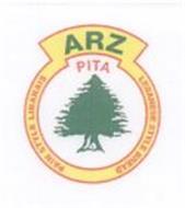 Arz pita lebanese style bread pain style libanais for Arz lebanese cuisine