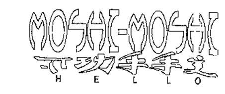 MOSHI-MOSHI HELLO
