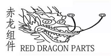 RED DRAGON PARTS