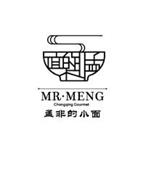 MR. MENG CHONGQING GOURMET