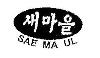 SAE MA UL