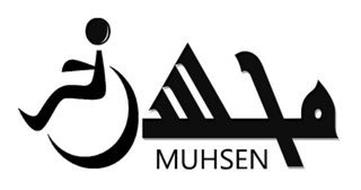MUHSEN