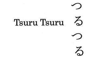 TSURU TSURU