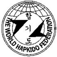 THE WORLD HAPKIDO FEDERATION