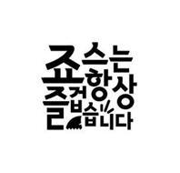 Nah, Sang Kyun