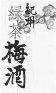 Nakano BC Co., Ltd.