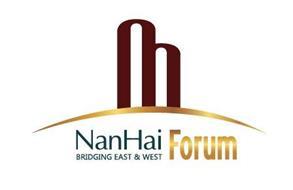NH NANHAI FORUM BRIDGING EAST AND WEST