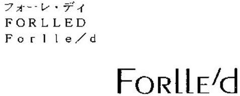 FORLLED FORLLE/D FORLLE'D