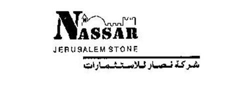 NASSAR JERUSALEM STONE