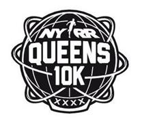NY RR QUEENS 10K XXXX