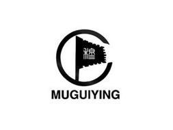 MU MUGUIYING