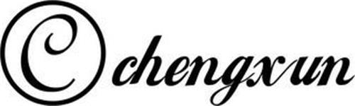 CHENGXUN