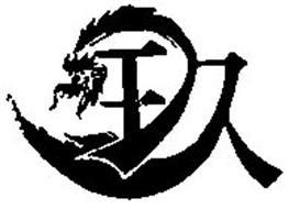 NINGBO JIULONG HARDWARE CO., LTD