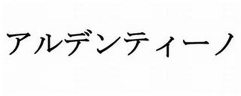 Nisshin Seifun Group Inc.