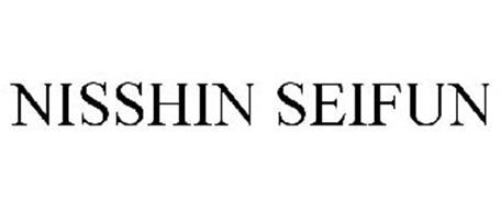 NISSHIN SEIFUN