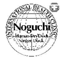 INTERNATIONAL HEALTH CLINIC NOGUCHI HUMAN DRY DOCK NINGEN DOCK