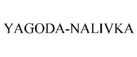 YAGODA-NALIVKA