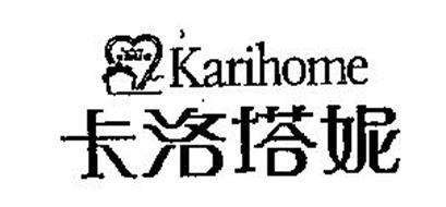 KARIHOME
