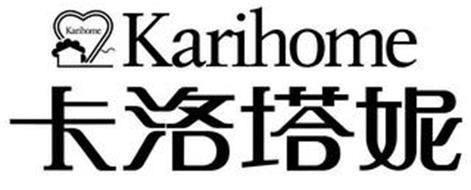 KARIHOME KARIHOME