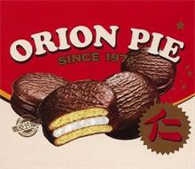 ORION PIE SINCE 1974 ZERO TRANSFAT