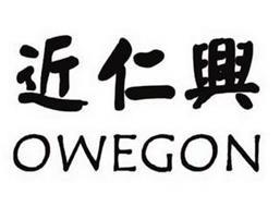 OWEGON