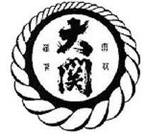 OZEKI CORPORATION