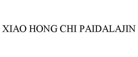 XIAO HONG CHI PAIDALAJIN