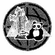 Panda Lumber International Inc.