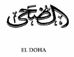 EL DOHA