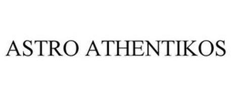 ASTRO ATHENTIKOS